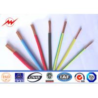 Quality Fire Resistance 300/500v Electrical Wire And Cable Pvc Sheathed for sale