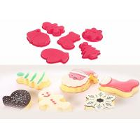 Buy cheap Red Food Grade Silicone Birthday Cake Molds , Silicone Food Molds For Freezers from Wholesalers