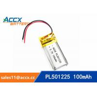 China 501225 pl501225 3.7v lipo battery with 100mAh rechargeable small battery for POS machine, sphygmonanometer on sale
