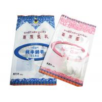Buy cheap Back Seal Solid Milk Snack Packaging Bags / Pouches Laminated Printing from wholesalers