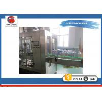 Buy cheap Automatic Rotary Glass Bottle Filling Machine High Performance Energy Saving from Wholesalers