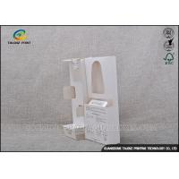 Buy cheap Plain White Foldable Gift Boxes Offset 5 - 9C Printing For Personal Care Products from Wholesalers