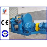China Manual Type Rubber Mixing Equipment , Intermix Rubber Mixer With ZQ Reducer factory