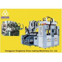 Buy cheap Four Injectors TPU TR PVC TPR Sole Making Machines 2 Stations 3.5*3.8*2.8m from Wholesalers