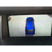 Buy cheap 3D Around View Monitor System for Cars , IP67 1080 P 360 Bird View Parking System Waterproof from Wholesalers