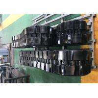 China Bobcat Loader Rubber Crawler Tracks Continuous With Adjustable Link / Lengh factory