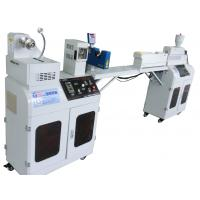Buy cheap Mini 1.75mm PLA ABS Single Screw Extruder Machine With PLC Control System from Wholesalers