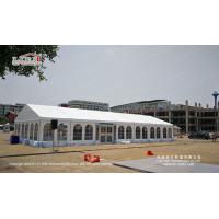 Buy cheap 200 People Aluminum Structure Small Wedding Party Tent With Table Chairs from Wholesalers