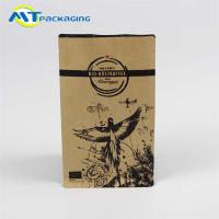 China Heat seal kraft paper Biodegradable Food Packaging Bags with valve coffee plastic bag on sale