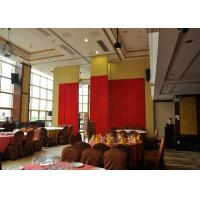 Buy cheap Sliding  Multi-Function Hall Folding Partition Walls , Movable Partitions Walls from Wholesalers