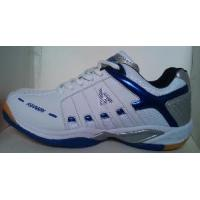 Buy cheap New Badminton Shoes (AFB 038) from wholesalers
