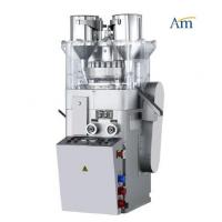 Buy cheap ZPT Rotary Tablet Press Machine / Bilayer Compression Machines Used In Pharmaceutical Companies from Wholesalers