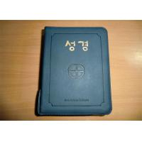 Full Color Custom Bible Printing