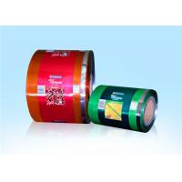 China Biodegradable Plastic Packaging Film Roll Custom Printed Water Resistant on sale