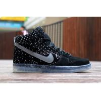 Buy cheap nike DUNK SB shoes athletic shoes sneakers male sport shoes from Wholesalers