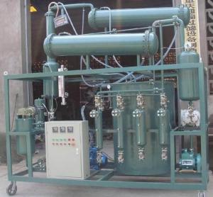 DIR-1 waste lubrication oil regenerate skill oil purifier