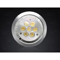 Buy cheap 7 Watt High Power LED Spotlights Dust Proof and Explosion proof Spot Light Bulbs from Wholesalers