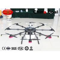 China China Supplier New Product 15kg 8 Axle Agriculture UAV Drone For Agriculture factory