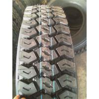 China RADIAL TRUCK TYRE 1200R24 factory