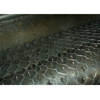 Buy cheap cheap chicken wire/coated chicken wire/chicken net/small chicken wire/hex wire mesh/poultry fencing/ chicken mesh from Wholesalers