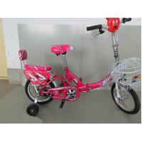 Buy cheap Good quality 20'inch folding kids bike with alloy frame from foldable bicycle from wholesalers