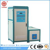 200kw 10KHZ medium frequency induction heating machine for metal heat treatment