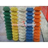 Buy cheap PVC Coated Chain Link Fabric Security Fencing from Wholesalers