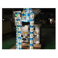 Buy cheap Multi Function Powder Packing Machine 2430 * 1510 * 1800mm Dimension from Wholesalers