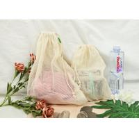 China Vegetable Fruit Cotton Mesh Shopping Bags Customized OEM ODM Available on sale