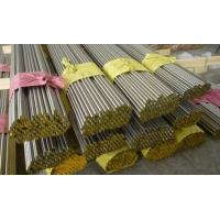Buy cheap Forged Stainless Steel Round Bar , Hot Rolled / Cold Rolled Steel Rod For Aviation from Wholesalers