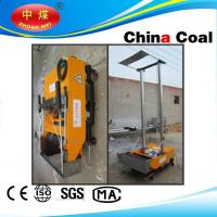 Buy cheap hot sale 2015 automatic wall plastering machine for cement from Wholesalers