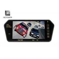 China Bluetooth Car Rear View Parking System , Car Reverse Camera Rear View Mirror factory