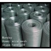 Buy cheap Welded wire mesh with lowest price (10 years' factory) from Wholesalers