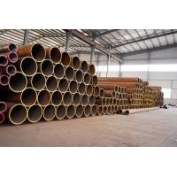 Buy cheap 12CrMo 15CrMo Chrome Moly Steel Pipe Alloy 3.5-120mm Thickness Petrochemical from wholesalers