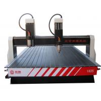 CNC engraving and cutting machine RD1212