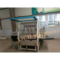 Buy cheap Woodworking Paint Spraying Machine from Wholesalers
