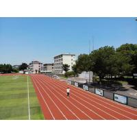 China OEM Rubber Running Track Surface , EPDM Iaaf Approved Track Surfaces factory