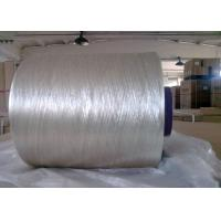 China HT Twisted Nylon 66 FDY Yarn 1400 Dtex For Curing And Wrapping Tape on sale