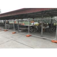 China Temp Construction Security Fence Panels 2.1m*2.4m /1.82m*2.9m OD 32mm SHS 25mm tubing Powder Coated Construction Fence on sale