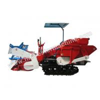Buy cheap Crawler Type Small Rice Combine Harvester For Sale from Wholesalers