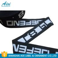 China Jacquard Elastic Waistband Woven Elastic Tape Printed Logo Men's Underwear factory