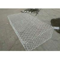 Buy cheap 2X1X1m Gabion Stone Basket Wire Mesh Gabion Box Strong Corrosion Resistance from wholesalers