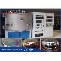 Buy cheap Electron Gun Anti Glare Vacuum Glass Coating Machine With PLC Touch Screen Control from Wholesalers