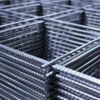 Buy cheap Square Rib Mesh,Steel Mesh for Concrete Reinforcement,Welded Wire Mesh  from Wholesalers