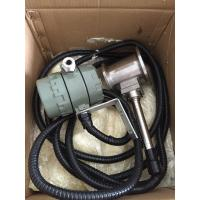 Buy cheap Separate Type Intelligent Vortex Flow Meter With 5 Meters Cable IP67 from Wholesalers