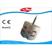 Buy cheap High Efficiency Start Capacitor Motor Single Phase For House Kitchen Hood from Wholesalers