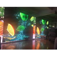 Buy cheap AC Thin HD LED Display Short View Distance Rich Colors For Exhibition Halls from Wholesalers