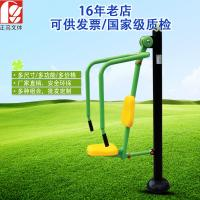 China life fitness gym equipment wholesale good quality professional commercial outdoor fitness equipment factory
