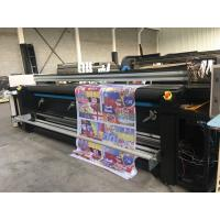 Buy cheap Two Pieces Polyester Fabric Plotter One - Stop Fabric Printing Solution from Wholesalers