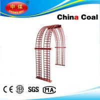 Buy cheap Tunnel Meshy Frame Yieldable Support from Wholesalers